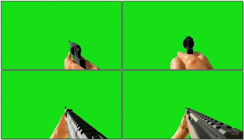 绿屏抠像第一视角开枪射击视频素材