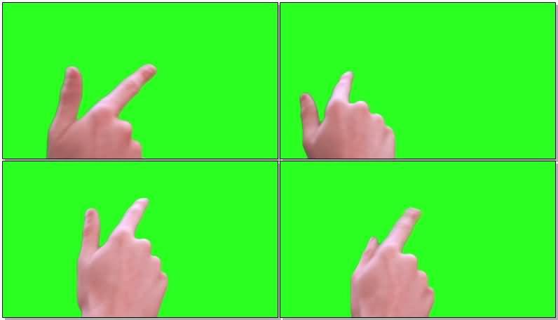 绿屏抠像真实人手手势视频素材