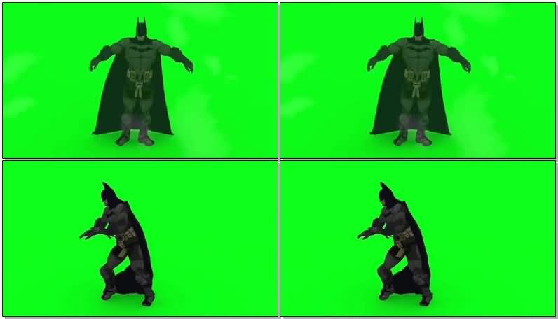 绿屏抠像跳舞的蝙蝠侠视频素材