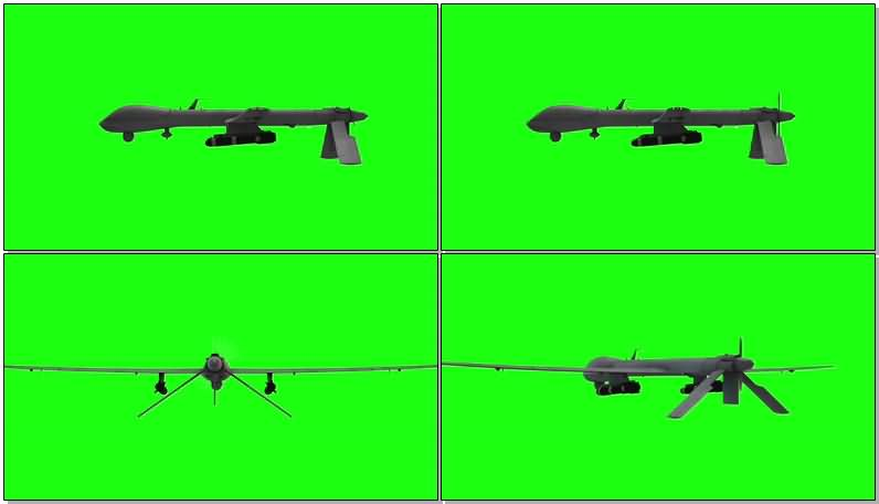 绿屏抠像无人侦察机视频素材