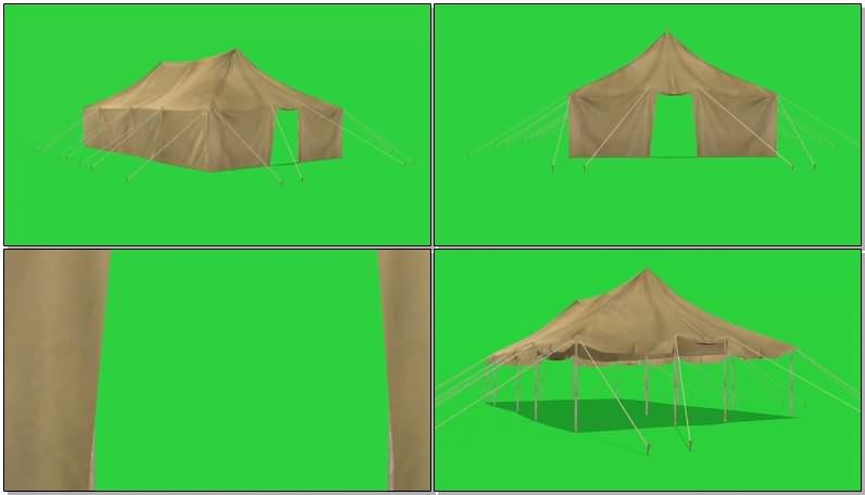 绿幕视频素材帐篷