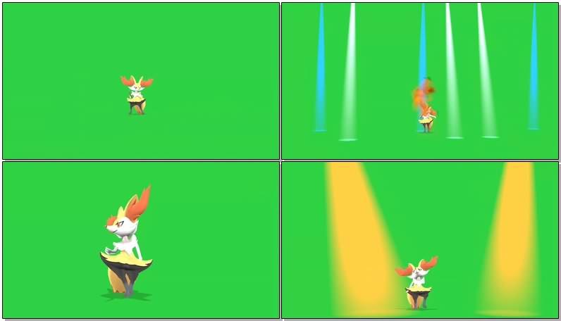 绿幕视频素材口袋妖怪火狐狸