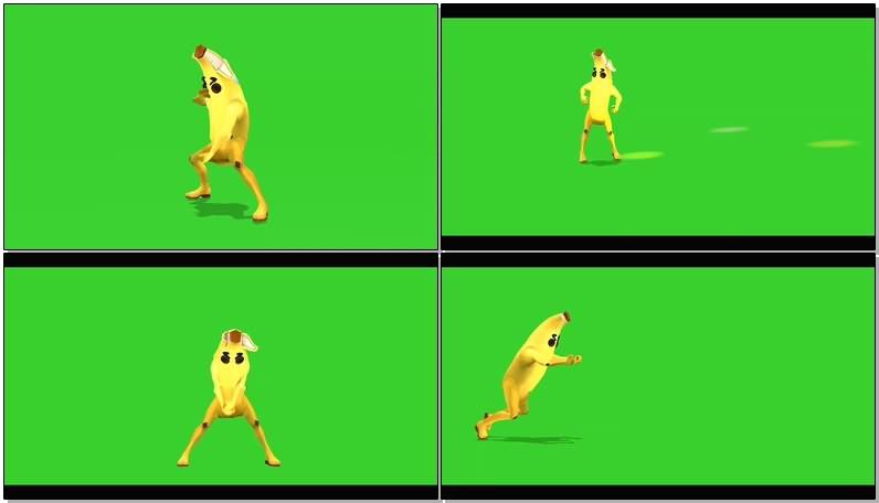 绿幕视频素材香蕉人