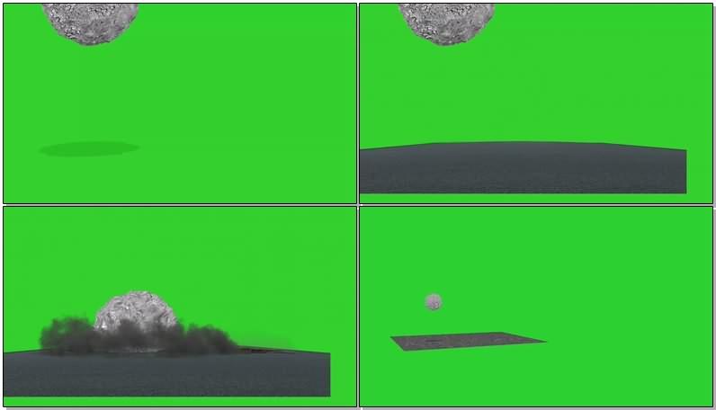 绿幕视频素材陨石坠落