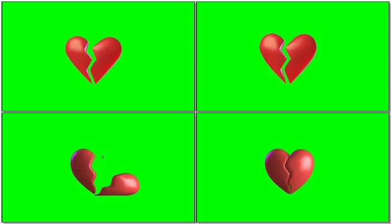 绿幕视频素材破碎的爱心