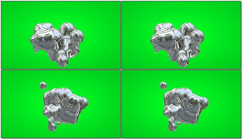 绿幕视频素材水银