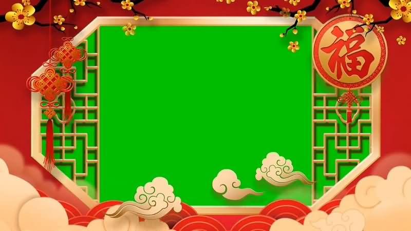 绿幕视频素材新春祝福
