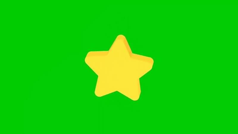 绿幕视频素材3D星星