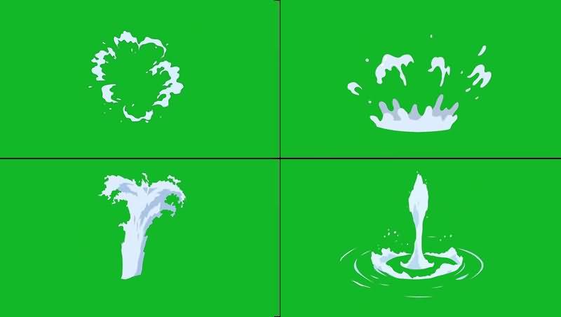 绿幕视频素材水花