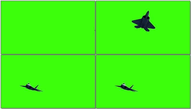 绿屏抠像F12战斗机视频素材