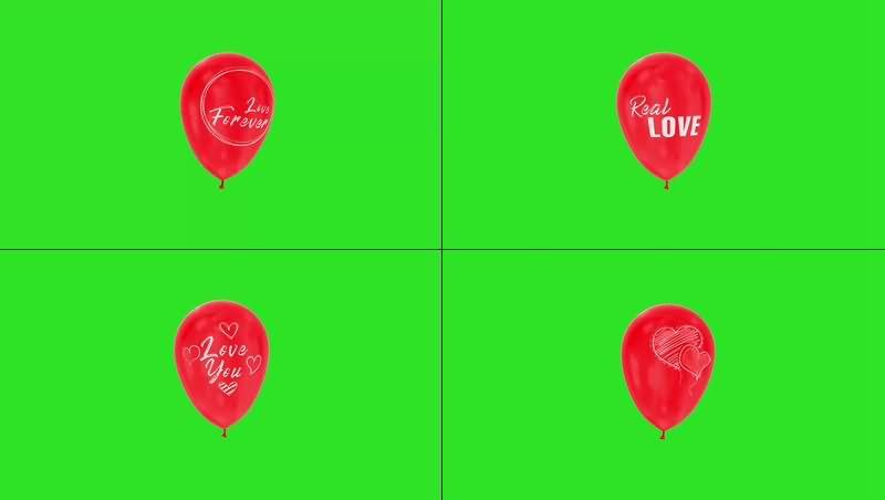 绿幕视频素材爱情气球